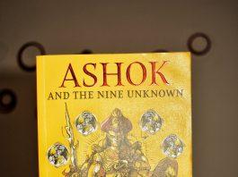 ashok nine unknown anshul dupare
